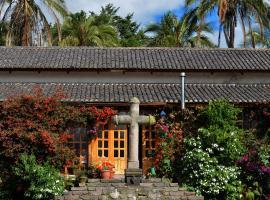Hacienda La Carriona