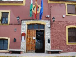 Alojamiento Rural La Fabrica, Sabiote (U blizini grada 'Torreperogil')