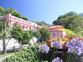 Hotel Quinta da Serra, Эстрейто-де-Камара-ди-Лобуш