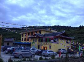 Zuigaoyuan Inn, Songpan (Shili yakınında)