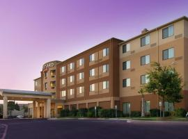 Courtyard by Marriott San Antonio SeaWorld/Lackland