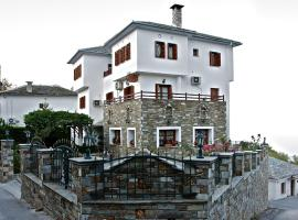 Guesthouse Papagiannopoulou, Загора