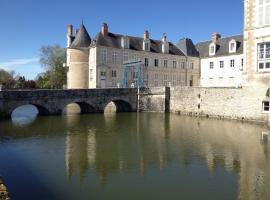 Magnifique Appartement Dans Le Château, Avaray (рядом с городом Saint Laurent Nouan)