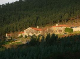 Casa Grande Do Bachao, Vachao (рядом с городом Troitosende)