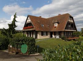 Domaine Roland Geyer, Nothalten (рядом с городом Бльеншвиллер)