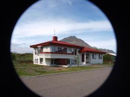 Hraunholl 4 Apartment