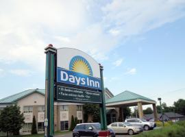 Days Inn by Wyndham Montmagny