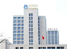 New Beacon Optics Valley International Hotel, Wuhan (Baozixie yakınında)