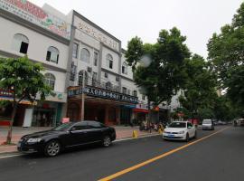 Yun Hai Garden Hotel