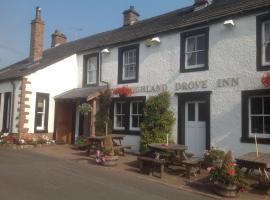 The Highland Drove Inn, Great Salkeld (рядом с городом Lazonby)