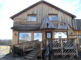 Tenon Eräkievari, Karigasniemi (рядом с городом Nuvusskaidi)