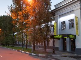 Отель Кристинн