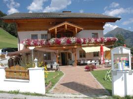 拉肯鮑爾阿爾卑斯旅館
