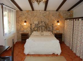 Casa Rural Los Nogales, Богарра (рядом с городом Патерна-дель-Мадера)