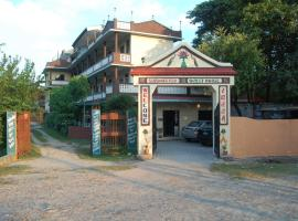 Siddhartha Guest House, Rummindei