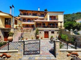 Ikosimo Guesthouse, Милина (рядом с городом Хортон)