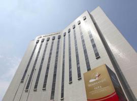 렘브란트 호텔 오이타