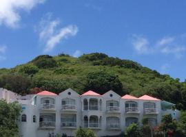Fort Burt Hotel, Road Town (рядом с регионом Outer Islands)