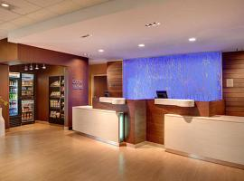 Fairfield Inn & Suites by Marriott Fredericksburg, Fredericksburg