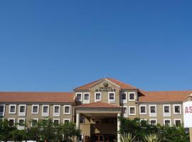 皮蒙特莫迪爾酒店
