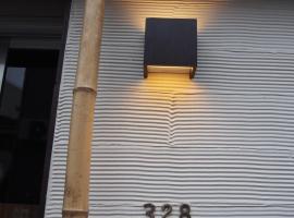 328 Hostel & Lounge, Tokyo (Haneda yakınında)