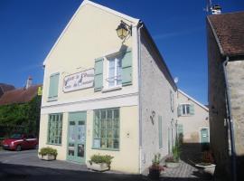 Logis Auberge De L'Omois, Baulne-en-Brie