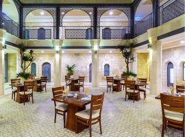 The Sephardic House Hotel, Иерусалим