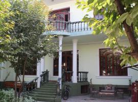 Green House Hostel