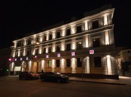 Privet Hostel, Moscow