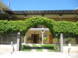 Maximos Petit Hotel, Флорес (рядом с городом Сан-Бенито)