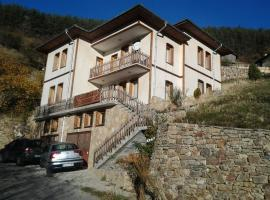 Guest House Anna - Zornica, Chepelare (Zabŭrdo yakınında)