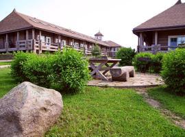 Literary Hotel Arina R, Pushkinskiye Gory