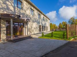 Ladoga Hotel, Petroskoi