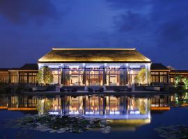 Radisson Blu Resort Wetland Park, Wuxi (Hongsheng yakınında)
