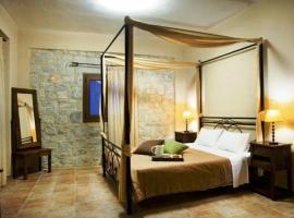 Vlyhada Guesthouse, Pirgos Dhirou