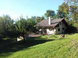 Holiday home Maison de la litiére, Pugny-Chatenod (рядом с городом Les Combes)