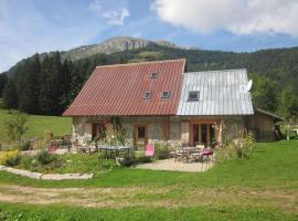 Holiday home Au Gras-Souillet, Saint-Pierre-d'Entremont (рядом с городом Saint Bernard du Touvet)