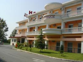 Hotel Kornilios, Халкида (рядом с городом Vathýlakkos)