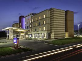 Fairfield Inn & Suites by Marriott Rehoboth Beach, Рехобот-Бич