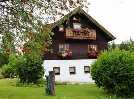 Ferienparadies Wiesenbauer, Sankt Michael im Lungau (Oberbairdorf yakınında)