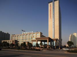 Yangzhou Pearl International Hotel, Jiangdu (Tai'an yakınında)