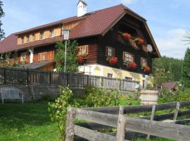 Stoff-Maurergütl, Mauterndorf (Steindorf yakınında)