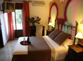 普爾塔納扎里酒店