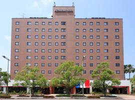 Richmond Hotel Miyazakiekimae, Миядзаки