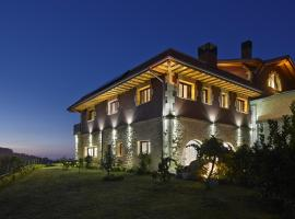 Hotel Rural Gaintza This is a Preferred Partner property. Its committed to giving guests a positive experience with its excellent service and great value.
