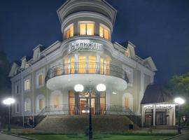 Diligence Hotel, Kherson