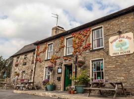 The Royal Oak Inn, Llandovery (рядом с городом Ystrad-ffin)