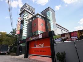 N Motel [MG STAY], Gyeongju