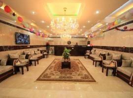 Wsayef Al Qurayyat Hotel, Al Qurayyat