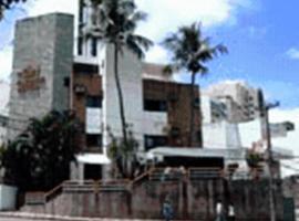 Ondimar Hotel